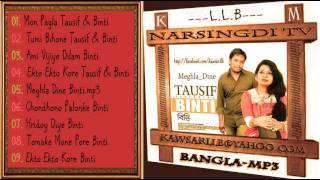 Meghla Dine 2013) Tausif Ft  Binti Bangla====km====?