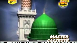 Mukhtar E Kainat Sa Data By-ASAD IQBAL | Latest Naat-E-Pak With lyrics | Insha Allah