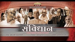 Samvidhaan - Episode 4/10