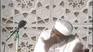تفسير سورة الفاتحة   6   للشيخ الشعراوي