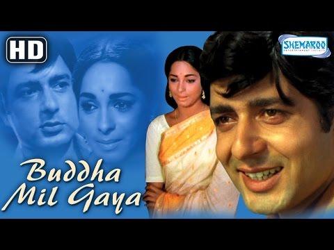 Buddha Mil Gaya (HD) - Navin Nischol | Archana  Deven Varma - Hindi Movie - (With Eng Subtitles)