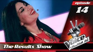 The Voice of Afghanistan Episode 14 - Results Show