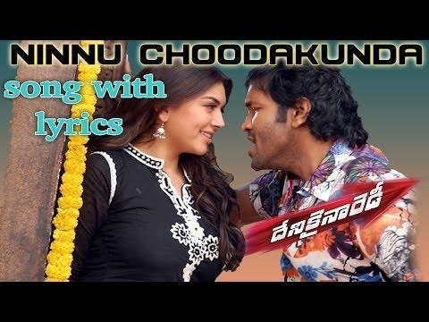 Ninnu Choodakunda Song With Lyrics - Denikaina Ready Movie Songs - Manchu Vishnu, Hansika