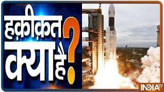 Watch India TV Special show Haqikat Kya Hai | July 22, 2019