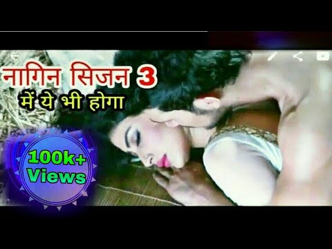 Xxx Mp4 Nagin Season 3 Very Romantic 3gp Sex