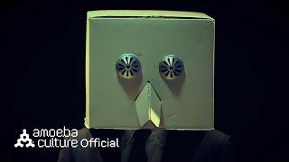 프라이머리(Primary) - 입장정리 (Feat. 최자, Simon D) M/V