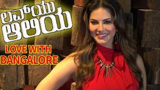 'Luv You Alia' Sunny Leone Press Meet: Sunny Leone In Love With Bangalore