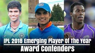 Road To IPL 2018: IPL 2018 Emerging Player Of The Year Award Contenders   Sportskeeda