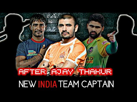 Xxx Mp4 New Captain Of Team India After Ajay Thakur These Players Can Become India Team Captain 3gp Sex