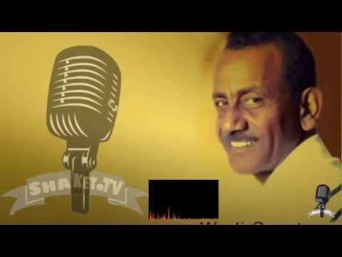 Xxx Mp4 Eritrean Tigre Song Holgesko By Ibrahim Goret الفنان ودقورت Shaket Tv 3gp Sex