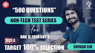 QUESTIONS SERIES - RRB JE 2019 CBT 2 | Non Tech | 100% Selection के लिए हो जाओ तैयार