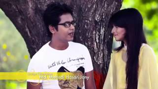 Tumi Bihone.... By Rakib Musabbir - YouTube