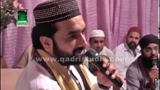 Even Ralde ne loki tere Nal Sohneya Punjabi Naat by Qari Shahid Mehmood Qadri at Mehfil e naat Salgi