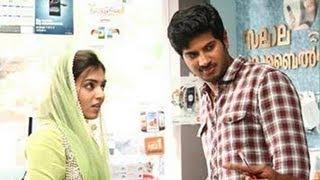 Salala Mobiles Malayalam Movie Teaser #1