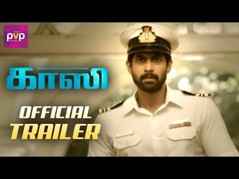 Ghazi Tamil Movie Official Trailer | Rana Daggubati | Taapsee | Kay Kay Menon | PVP | #GhaziTrailer