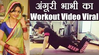 Bhabhi Ji Ghar Par Hain actress Shubhangi Atre ACCEPTS fitness CHALLENGE, Watch Video। FilmiBeat