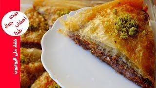 حلويات سهلة وسريعة ولذيذة ✔ طريقة التحضير مختصرة ✔ حلويات رمضان مقرمشة وهشة