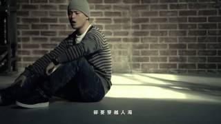 側田 Justin Lo《風從哪裡來》Official MV [HD]