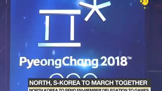 North, South Korea to march together