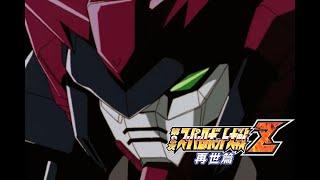 Super Robot Taisen Z2 ~Saisei-hen~ Epyon!