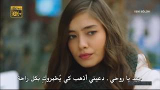 فاتح حربية الحلقة 22   ترجمة إلى العربية
