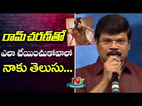 Xxx Mp4 Boyapati Sreenu About Ram Charan Vinaya Vidheya Rama Teaser Unseen Video NTV Entertainment 3gp Sex