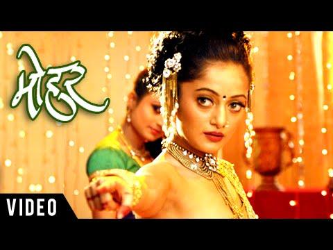 Xxx Mp4 Tirpa Karuni Dola Manasi Naik Hot Lavani Song Mohar Marathi Movie Sayaji Shinde Prasad Oak 3gp Sex