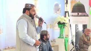 Naqabat Alhaaj Iftkhar Rizvi---TAQWAH MASJID AMSTERDAM