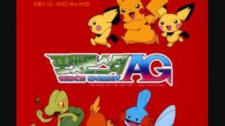 Pokémon Anime Korean Song - Pokémon Forever