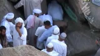 About Makkah [Bangla] part 2 of 4
