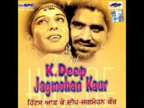 Xxx Mp4 Tere Manje Utte Bhabi Best Of K Deep And Jagmohan Kaur 3gp Sex