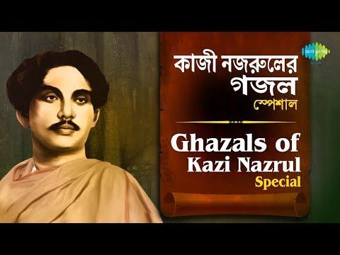 Xxx Mp4 Weekend Classics Radio Show Kazi Nazrul Islam কাজী নজরুলের বাংলা গজল Kichhu Galpo Kichhu Gaan 3gp Sex