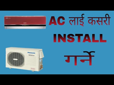 Xxx Mp4 How To Install A Split System Air Conditioner In Nepali 3gp Sex