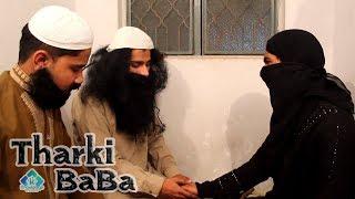 Tharki BaBa | BaBa G Karm kro | Jali Peer BaBa | Knowledge for you
