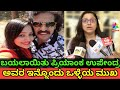Download Video Download ಬಯಲಾಯಿತು ಪ್ರಿಯಾಂಕ ಉಪೇಂದ್ರರ ಇನ್ನೊಂದು ಮುಖ | Priyanka Upendra Birthday | Kannada Thare Tv 3GP MP4 FLV