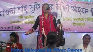মায়া রানী বন্দনা গান Live Baul Gaan Stage By Maya Rani