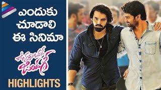 Vunnadhi Okate Zindagi Movie HIGHLIGHTS | Ram Pothineni | Anupama Parameswaran | Lavanya | DSP