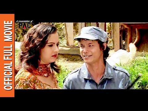 Xxx Mp4 Social Awareness Short Film Ghar Ko Na Ghat Ko Nepali Comedy Short Films 2018 3gp Sex