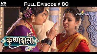 Krishnadasi - 16th May 2016 - कृष्णदासी - Full Episode