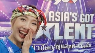 มาบุก Asia's Got Talent รอบออดิชั่น!!