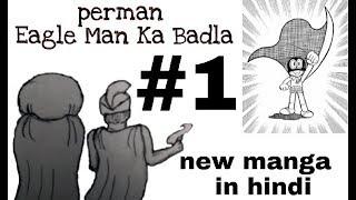 PERMAN NEW MANGA EAGLE MAN KA BADLA IN HINDI
