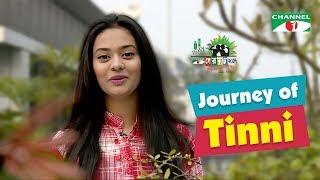 Journey of Tinni | Shera Kontho 2017 | Season 6 | Channel i TV