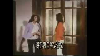 La Casa Della Paura 1974 Film Completo