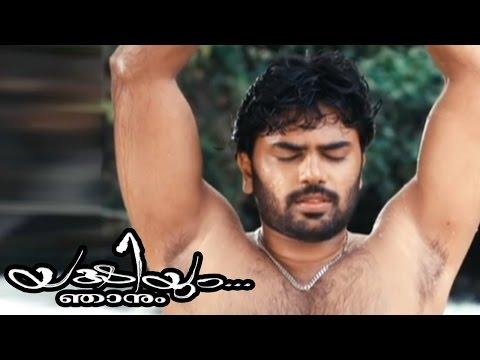 Yakshiyum Njanum Malayalam Movie | Malayalam Movie | Goutham talks with | Meghana Raj