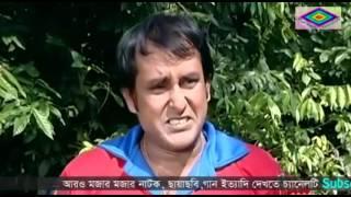 ফাটাফাটি হাসির নাটক Bangla Comedy Natok Upload 2016 পানখোর বউ ft  Chonchol, Shagota & Shamim Jaman