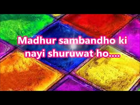 Happy Holi 2016 - Latest Holi wishes, SMS, Greetings, images, Whatsapp Video download 20