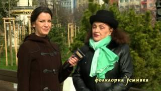 Фолклорна усмивка - Светла Караджова // FEN FOLK TV