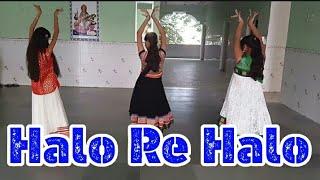 Halo Re..Dance | Prem Ratan Dhan Payo | Salman khan & sonam kapoor