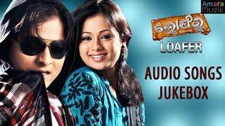 Loafer Odia Movie || Audio songs Jukebox HQ | Babushan, Budhay dita, Archita