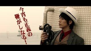 廣瀬智紀主演『探偵は、今夜も憂鬱な夢を見る。』予告編